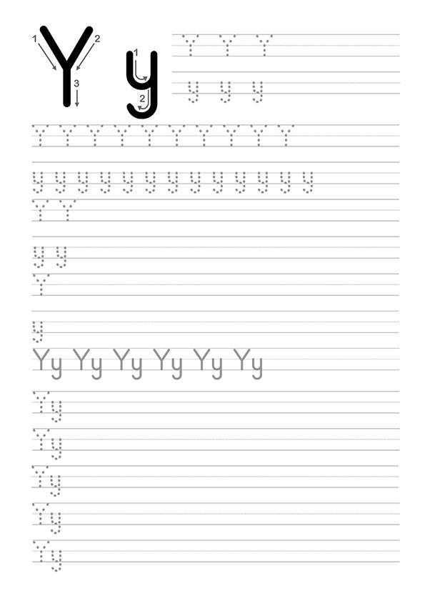 Y Harfi Dik Temel Harfler Çalışma Sayfaları
